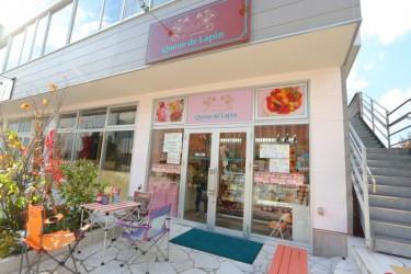 店舗外観(noma)